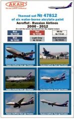 AKAN Russian Airlines - Aeroflot 2000 - 2012