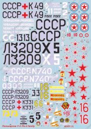 Polikarpov U-2/ Po-2 family Decals 1:48