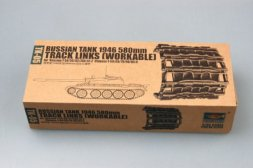 Trumpeter T-54, T-55, T-62 Workable Track links 1:35