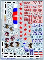 Su-33 Sea Flanker 1:48